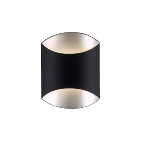 Daro Archos Wall Light